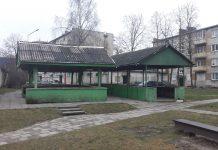 Radviliškio centre stovinti turgavietė tapo politikų ir valdininkų kovos arena.