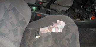 Policija pas radviliškiečius rado narkotikus.